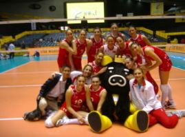 World Women's Volleyball