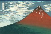 South Wind, Clear Sky by Hokusai Katsushika