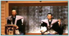 Tayu and Shamisen player