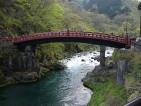 Shinkyo, Sacred Bridge